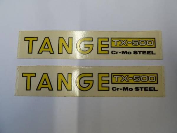 TANGE TX500 FORK STICKER PAIR Clear/Yellow/Black