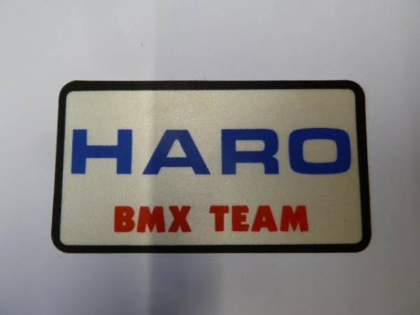 """OLD SCHOOL STICKER """"HARO BMX TEAM"""""""
